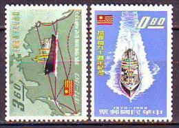 TAIWAN - CHINA  ROC - SHIPS   - MNH **  - 1962 - Barche