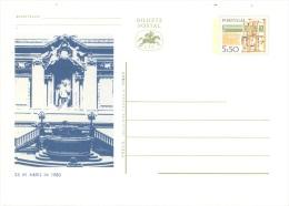 PORTUGAL  -   MNH/*** -  BILHETE POSTAL POSTCARD ENTIER POSTAL STATIONARY 25.4.1980 5$50  - Lot 10884 - Postal Stationery