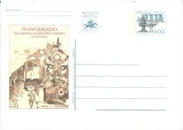 PORTUGAL  -   MNH/*** -  BILHETE POSTAL POSTCARD ENTIER POSTAL STATIONARY VILA REAL 7$00  - Lot 10887 - Postal Stationery