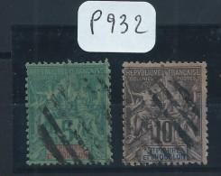 SAINT PIERRE ET MIQUELON N° YVERT 62 ET 63 JOLIES OBLITERATIONS A VOIR - Used Stamps