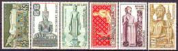 LAOS  - BUDDHA  - MNH ** - 1953 - Buddhismus
