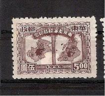 1949 /CHINE SUD-OUEST /YT N° 5 * Neuf Sans Gomme /   C. 2006 = 0.50 Euro - Chine Du Sud 1949-50