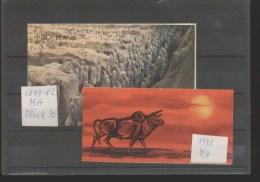 China Volksrepublik ** Sammlung 1980-1999, Nur Komplette Sätze Blocks Und Markenhefte - 1949 - ... République Populaire