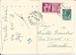 CPC154.6 -INTERO POSTALE - C154- CARTOLINA SIRACUSANA -REPUBBLICA -VIAGGIATA ESPRESSO DA ANCONA A TRENTO - 6. 1946-.. Repubblica