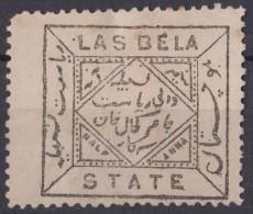 India, Princely State Las Bela, Mint Inde Indien As Per The Scan - Las Bela