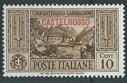 1932 EGEO CASTELROSSO GARIBALDI 10 CENT MH * - G033 - Castelrosso