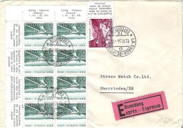 Express-Brief Mit Zu 67-68 Mi 598-599 Mit O LA-CHAUX-DE-FONDS 12.VI.54 (Zu CHF 23.00) - Lettres & Documents
