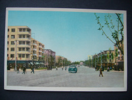 China: SHANGHAI - Back Side Written  Min Hong Street - 1961 - Chine