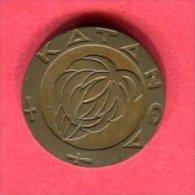 KATANGA    (KM 1 )  TB  8 - Zaïre (1971-97)