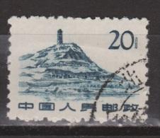 China, Chine Nr. 681 Used ; Year 1962 - 1949 - ... Repubblica Popolare
