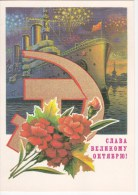 1979  RUSSIA  RUSSIE  USSR   URSS  Lenin  October Revolution Day   Postcard - Russia
