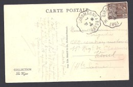 Cachet Convoyeur  GIROMAGNY  A  BELFORT - Postmark Collection (Covers)