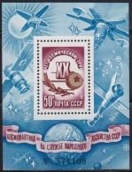 3006(2). Russia, USSR, 1977, 20 Years Of Cosmic Era - Sputnik 1, Block, MNH (**) Michel Block 122 - 1923-1991 USSR