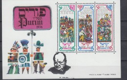 1976 Israel Original Block Purim History With PRIVATE Overprint  Famous President Of Great Britain Winston Churchill  ** - Sir Winston Churchill
