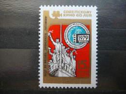 Russia SU 1979 MNH # Mi.4862 International Film Festival In Moscow. - 1923-1991 URSS