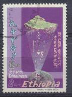 °°° ETHIOPIA ETIOPIA - Y&T N°1158 - 1986 °°° - Ethiopia