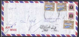 Irak  Long  Air  Cover Posted  1979 To Czechoslovakia Eufrat Canal M On Stamps - Iraq