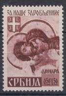 Germany Occupation Of Serbia - Serbien 1941 Mi#54 II Mint Never Hinged Error - Double Print, Very Rare - Bezetting 1938-45