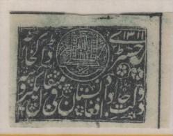 PC642 - AFGANISTAN , Un Valore Del 1893 - Afghanistan
