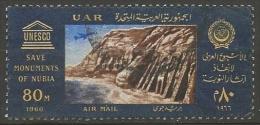 EGYPTE POSTE AERIENNE N° 100 OBLITERE - Aéreo