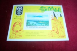 BLOC  °  THEME   SCOUTS JAMBORE JAPON 1971 - Blocks & Sheetlets