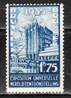 389**  Exposition Universelle De Bruxelles - Bonne Valeur - MNH** - LOOK!!!! - Belgium