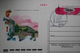LENINGRAD. RUSSIA Postal Card - 1980 - KIROV STADIUM - OLIMPIC GAMES - STAMP - Football