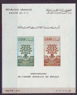 LEBANON - LIBAN - WORLD REFUGEE YEAR  - MNH ** - 1960 - Refugees