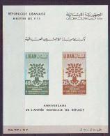 LEBANON - LIBAN - WORLD REFUGEE YEAR  - MNH ** - 1960 - Libanon