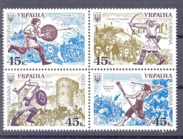 2003. Ukraine, History Of Army, 4v, Mint/** - Ucrania
