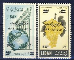 ##Liban 1959. Beirut Congress. Michel 639-40. MNH(**) - Líbano