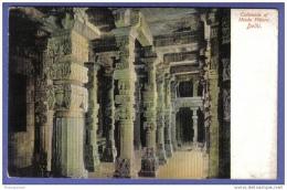 Collonade Of Hindu Pillars. Dehli. - India
