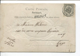 TP 81 S/CP C.Ambulant Arlon-Bruxelles 2 + Griffe Petit Format Lodelinsart V.Liège PR1506 - Postmark Collection