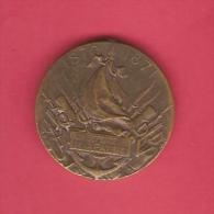 """FRANCE   1870-1 Medaille """"La Patrie Defenseur""""  RARE!!! - France"""