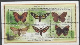 TOGO,1997, MNH, BUTTERFLIES, SHEETLET - Schmetterlinge