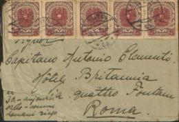 1922 WIEN To ITALIA - 1918-1945 1. Republik