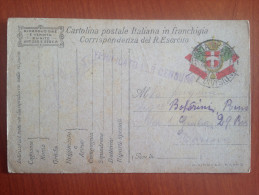CARTOLINA   MILITARE - Militaria
