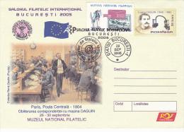 3398A  MACHINE DAGUIN COVER STATIONERY OBLITERATION STAMPS CONCORDANTE RARE! ROMANIA. - Marcophilie - EMA (Empreintes Machines)