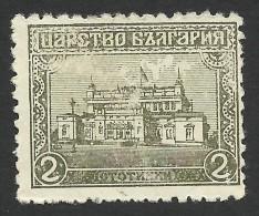 Bulgaria, 2 S. 1919, Sc #137, MH. - 1909-45 Kingdom