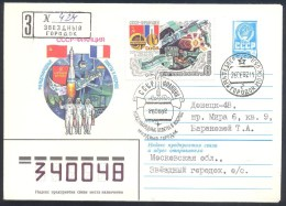 Russia USSR CCCP 1982 Fdc Cover: International Space Flights; French - CCCP Cooperation - Registered Cover - Cartas