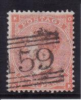 Grande Bretagne - N° 25 (Yvert Et Tellier) Oblitéré - Planche 3 - Bonne Dentelure(Lot 2) - 1840-1901 (Victoria)