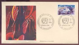 FDC Premier Jour - CERN - Prevessin 22-10-1976 - 1970-1979