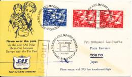 Sweden First SAS Regular Flight Stockholm - Tokyo Via The North Pole 24-2-1957 - Sweden