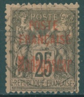 MADAGASCAR ET DEPENDANCES  -  OBLIT./USED- 1895 -  Yv 17  - Lot 10961 - Madagascar (1889-1960)