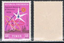 TIMOR 1958 EXPOSIÇÃO DE BRUXELAS BRUSSELS EXHIBITION  EXPOSITIONS DE BRUXELLES - Timor