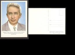Space Cosmonaut Feoktistov 1964 Postcard MNH - Célébrités