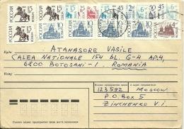 Russia / Letter - 1992-.... Federazione