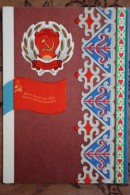 RUSSIA . OSSETIA  - Old USSR Postcard Autonomous Republic Emblem (Coat Of Arms) And Republic Flag Of The Rep - 1972 - Cartes Postales