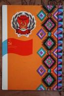 RUSSIA . Bashkortostan  - Old USSR Postcard Autonomous Republic Emblem (Coat Of Arms And Republic Flag Of The Rep - 1972 - Cartes Postales