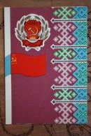 RUSSIA . Udmurtia  - Old USSR Postcard Autonomous Republic Emblem (Coat Of Arms And Republic Flag Of The Rep - 1972 - Cartes Postales